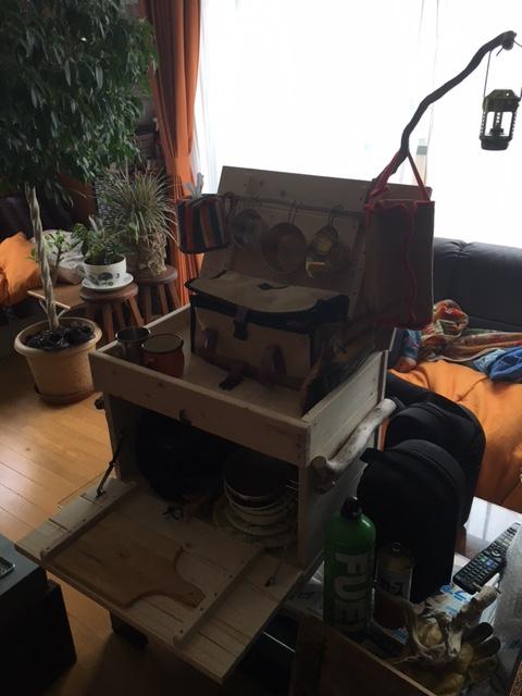 流木木箱3