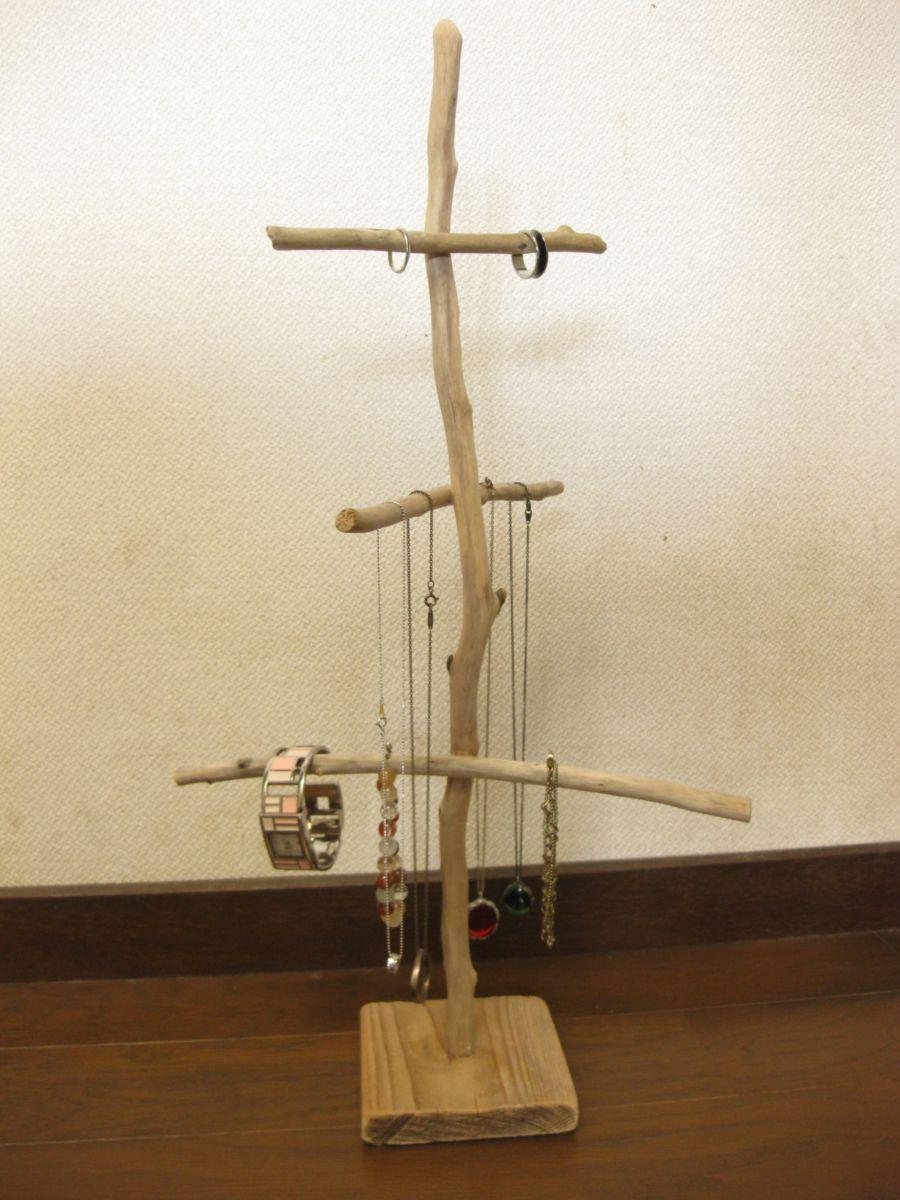 流木 インテリア アート 作り方の参考画像 写真【部屋 椅子 机 棚 テーブル ス\u2026