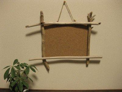 画像1: 流木コルクボード012