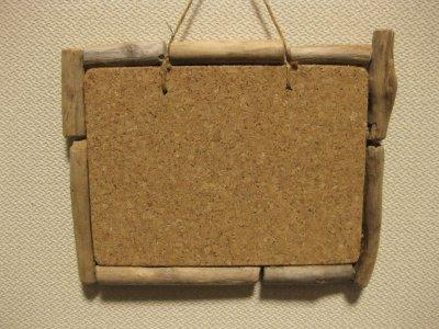画像1: 流木コルクボード015
