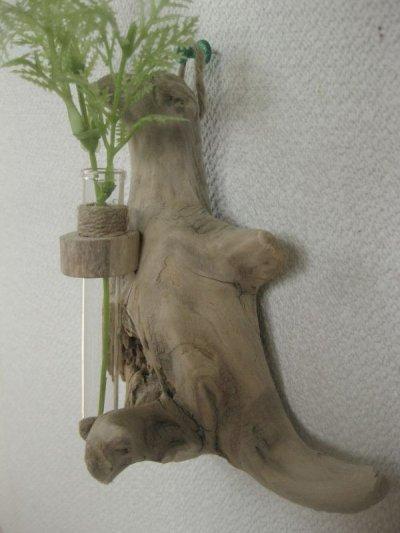 画像2: 流木葉瓶039