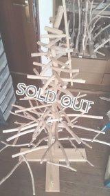 流木クリスマスツリー